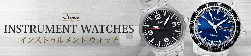 Instrument Watches