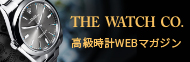 TWC - BLOG