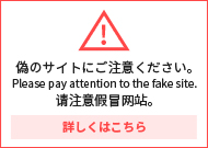 Fake Warning